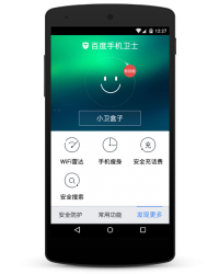 Baidu Mobile Guard 2015 - Wi-Fi Radar