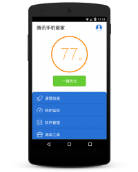 Tencent Mobile Manager 2015